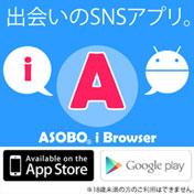 出会いSNSアプリ